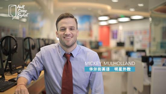 华尔街英语外教的Freestyle系列明星外教Mickey Mulholland