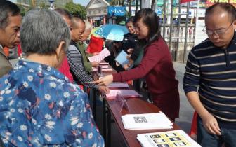 荔浦开展反邪教教育宣传活动 有效增强群众防邪意识