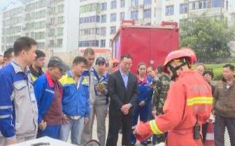 """南丹县开展""""119""""消防宣传月启动活动"""