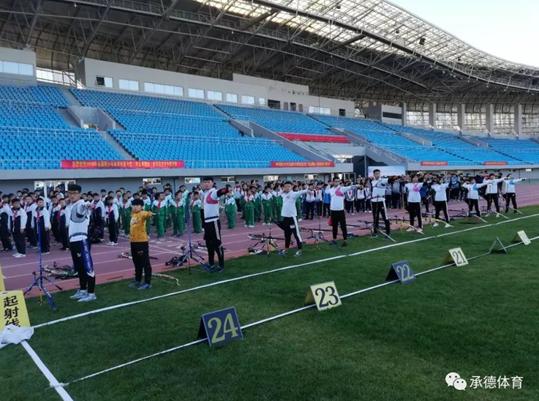 2018年全国青少年体育冬夏令营 (河北承德站)射箭项目冬令营举办