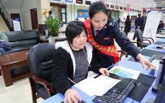 山西省电子税务局上线 涵盖262项常用功能