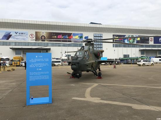 (本次航展中展示的直-10K)