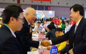 福建中行助力闽企亮相首届中国国际进口博览会