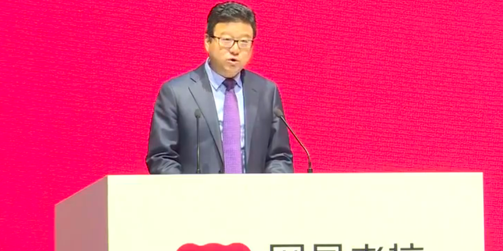 直击进博会:丁磊发言见证网易全球签约