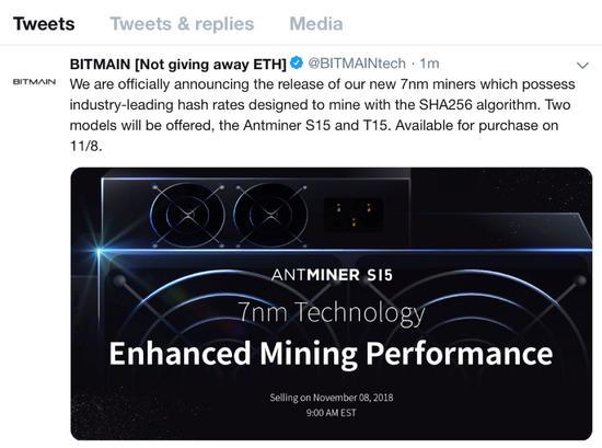比特大陆透露即将开售两款搭载7nm芯片蚂蚁矿机