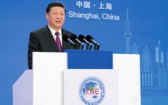 习近平出席首届中国国际进口博览会并发表主旨演讲
