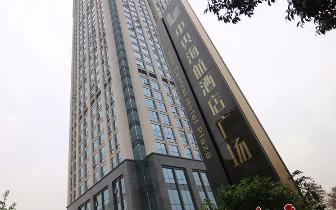 万科再度出手 10亿收购广州海航中央酒店广场项目