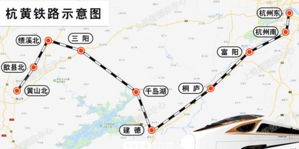 杭黄铁路联调联试已完成 时速250公里