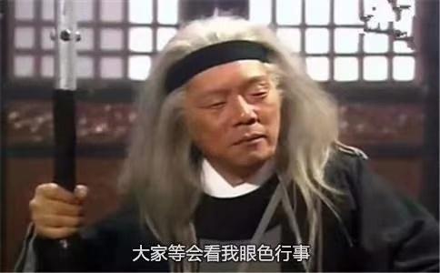 轻松一刻:王思聪要花100万的事,他靠脸就给办了