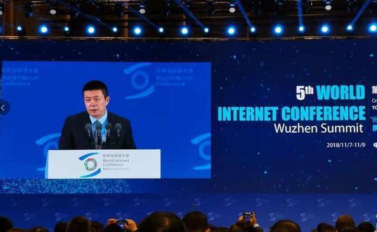 2018世界互联网大会首曰:丁磊马化腾雷军等都说了啥