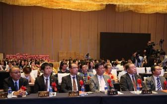 孕育健康 共建共享—2018年国际(福州)孕育哺育健康