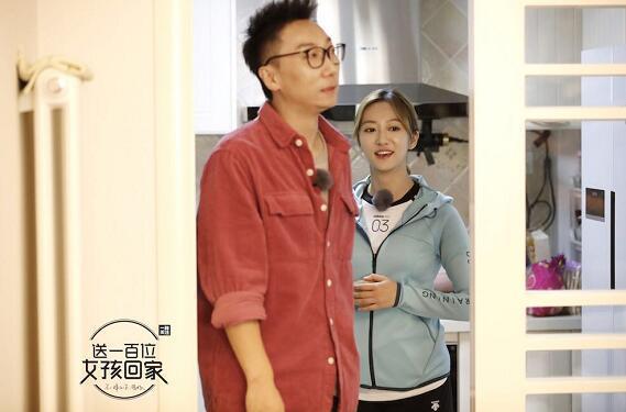 余玥《送一百位女孩回家2》自曝曾在横店厕所做饭
