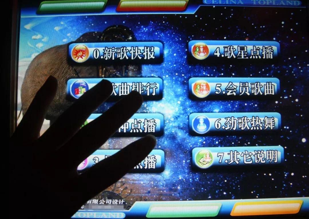 6000流行歌KTV下架 网友抚胸:幸好我歌路广