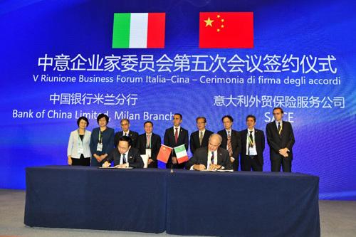 中意企委会第五次会议在进口博览会期间成功举办