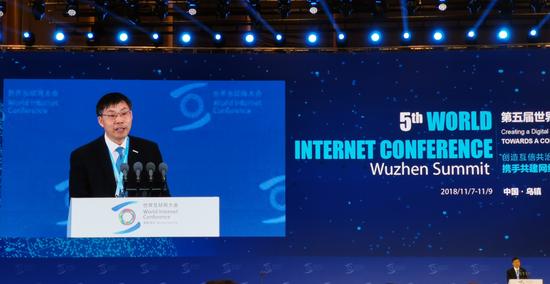 2018世界互联网大会首日:丁磊马化腾雷军