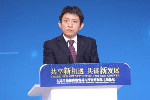 """中行承办""""人民币助推跨境贸易与投资便利化""""论坛"""