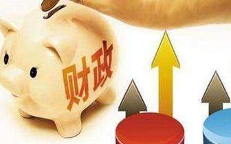 今年前10月河池金城江区财政收入超7亿元
