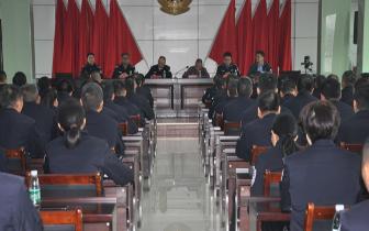 恭城公安局召开新任局长、新任政委任职大会