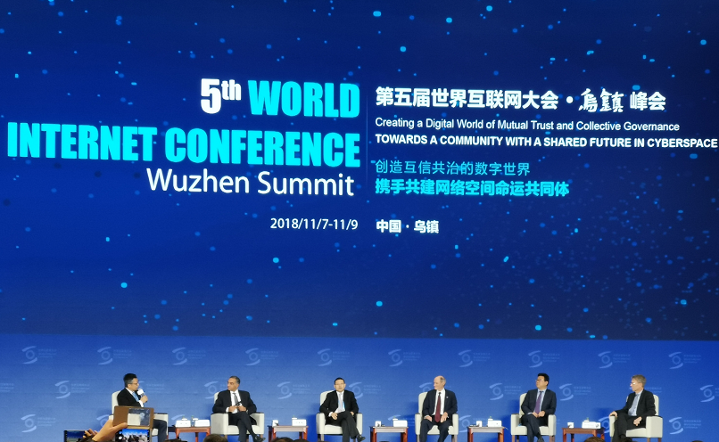 世界互联网大会5周年,丁磊沈南鹏讨论互联网未来走向