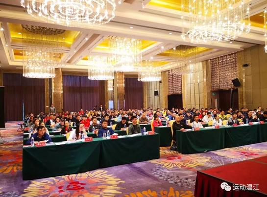 2018年第十期全国各级各类体校教练员通识知识更新轮训班在温江举行