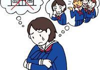 """""""学校恐惧症""""在日本蔓延 校园霸凌为主因"""