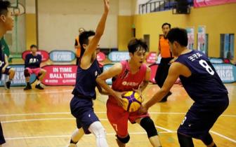浙江高校3对3篮球赛收官
