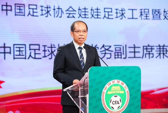 中国足球协会娃娃足球工程暨娃娃足球宣传月启动仪式在京举行