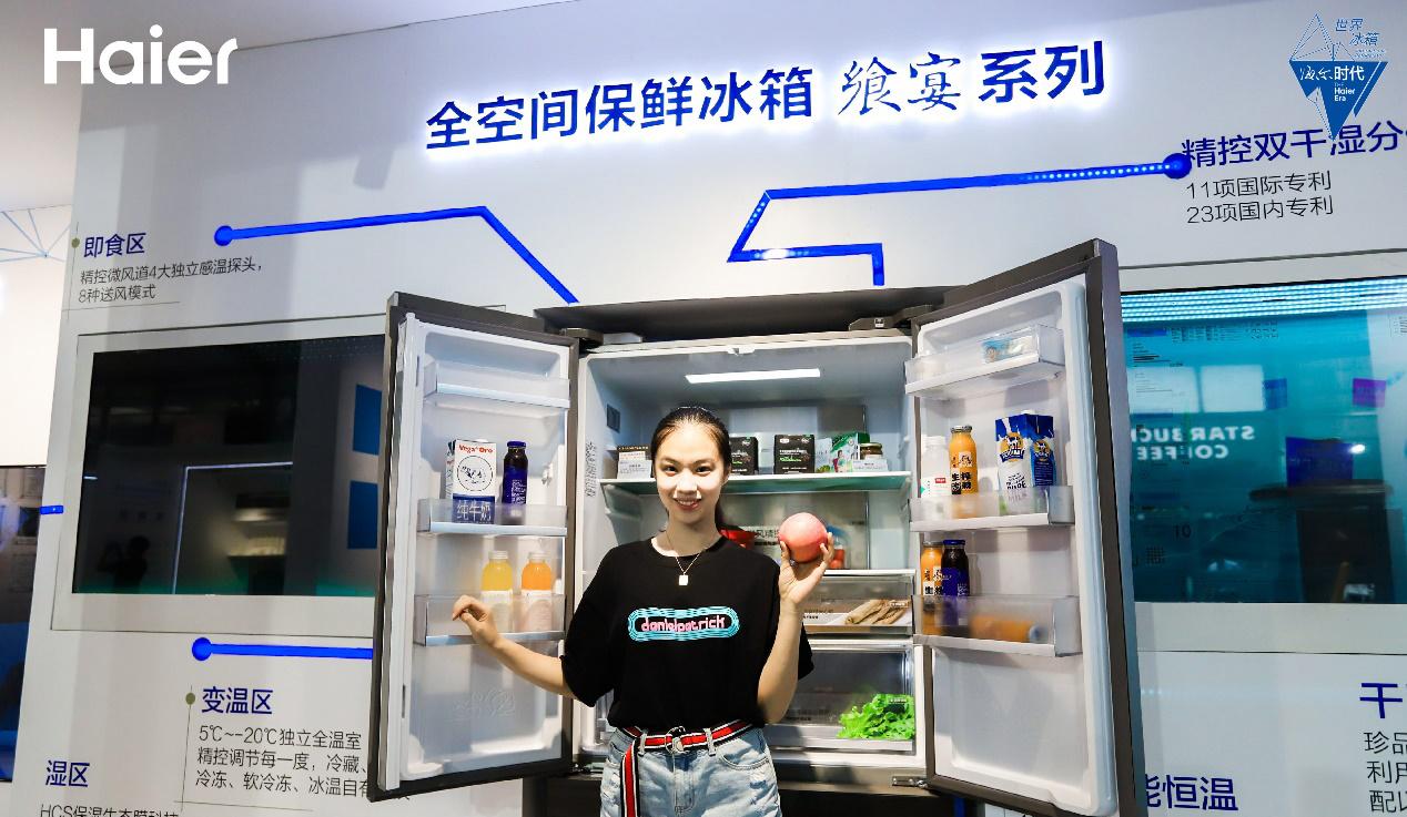 冰箱市场整体下滑 海尔聚焦高端逆势增长7.5%