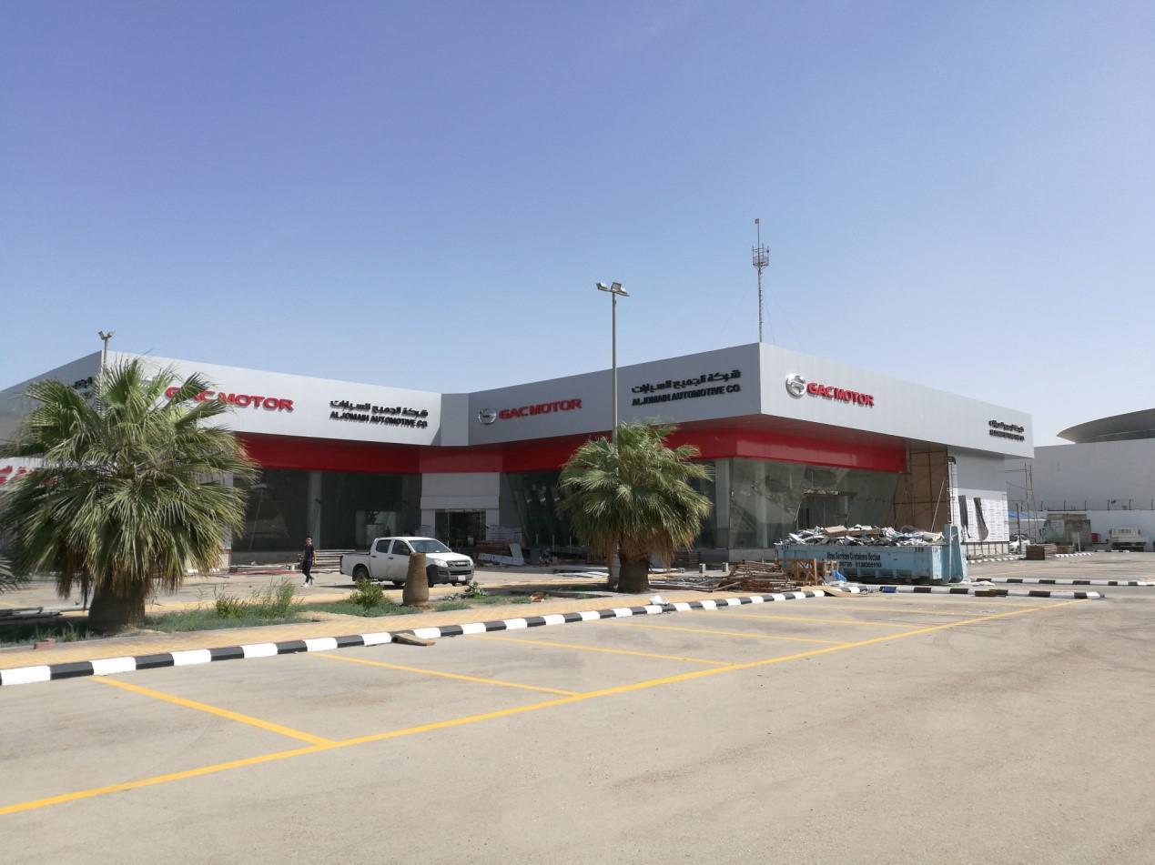 拓展中东市场 广汽传祺携AlJomaih集团登陆沙特