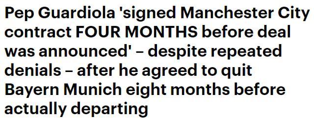 执教拜仁最后一年,瓜帅赛季开始后2个月签约曼城
