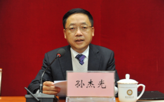 孙杰光任吉林财经大学党委副书记 校长