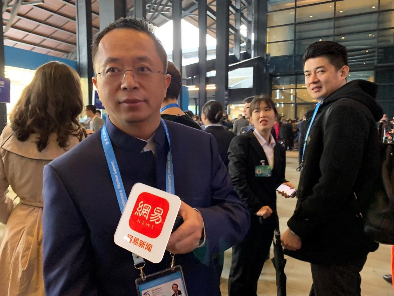 2018世界互联网大会首日:丁磊马化腾雷军等都说了啥