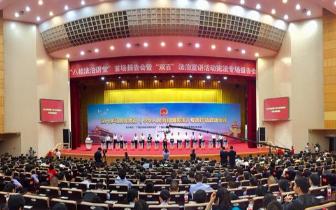 """""""双百""""活动自治区党委理论学习中心组报告会举行"""