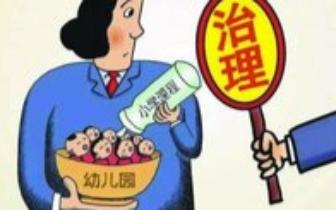"""广西开展幼儿园""""小学化""""专项治理 还孩子幸福童年"""