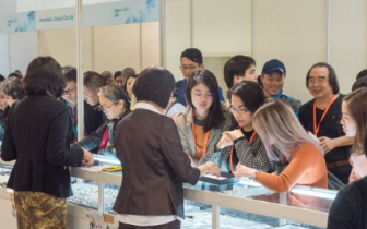 2018台湾国际珠宝展台北完美落幕