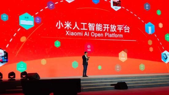 """雷军预言""""AI+IoT""""是未来风口(图)"""