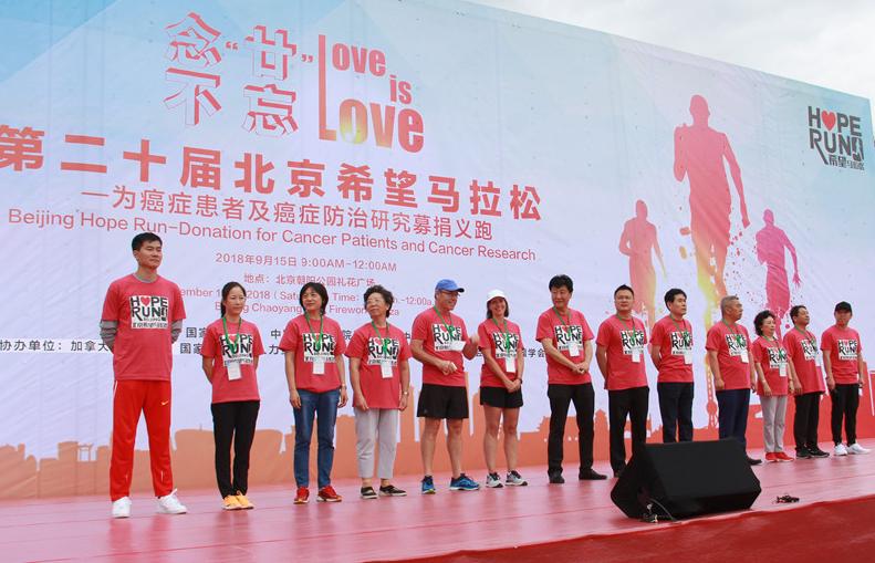 优秀运动员全民健身志愿服务助力北京希望马拉松