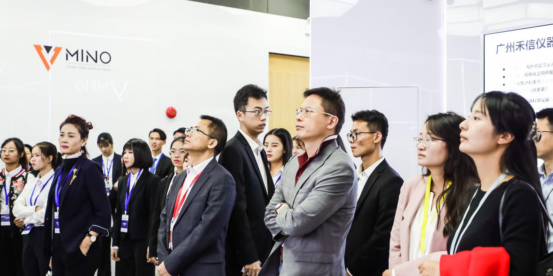 聚焦黄埔论坛:建言粤港澳大湾区创新发展之路