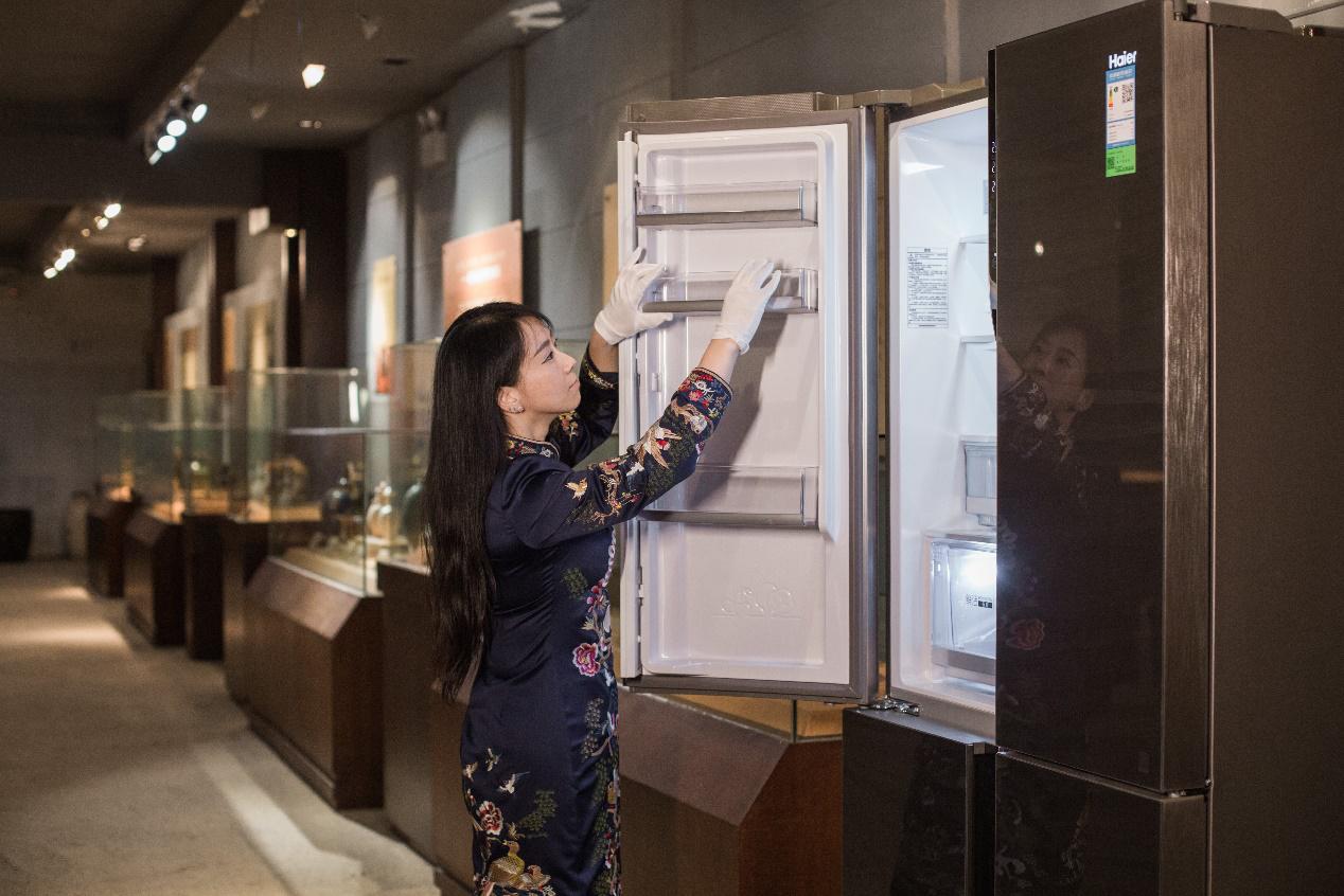 中华饮食文化博物馆收藏海尔飨宴冰箱