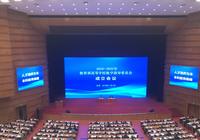 王庭槐校长当选2018-2022年教育部高等学校教学指导委员会委员