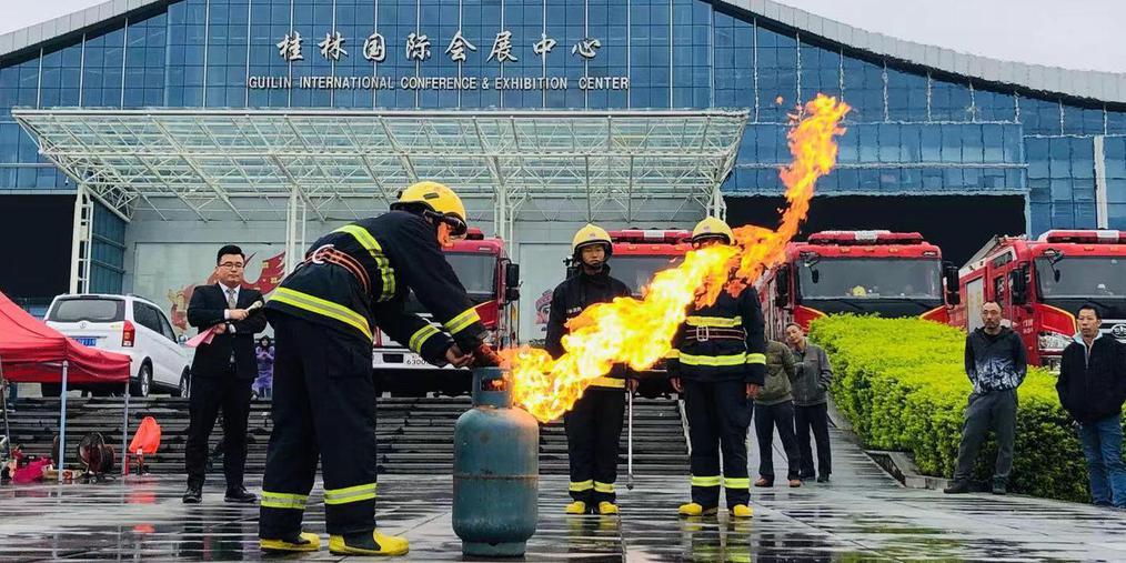 """桂林市2018年""""119""""消防宣传月"""