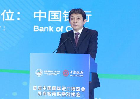 首届中国国际进口博览会展商客商供需对接盛会开幕