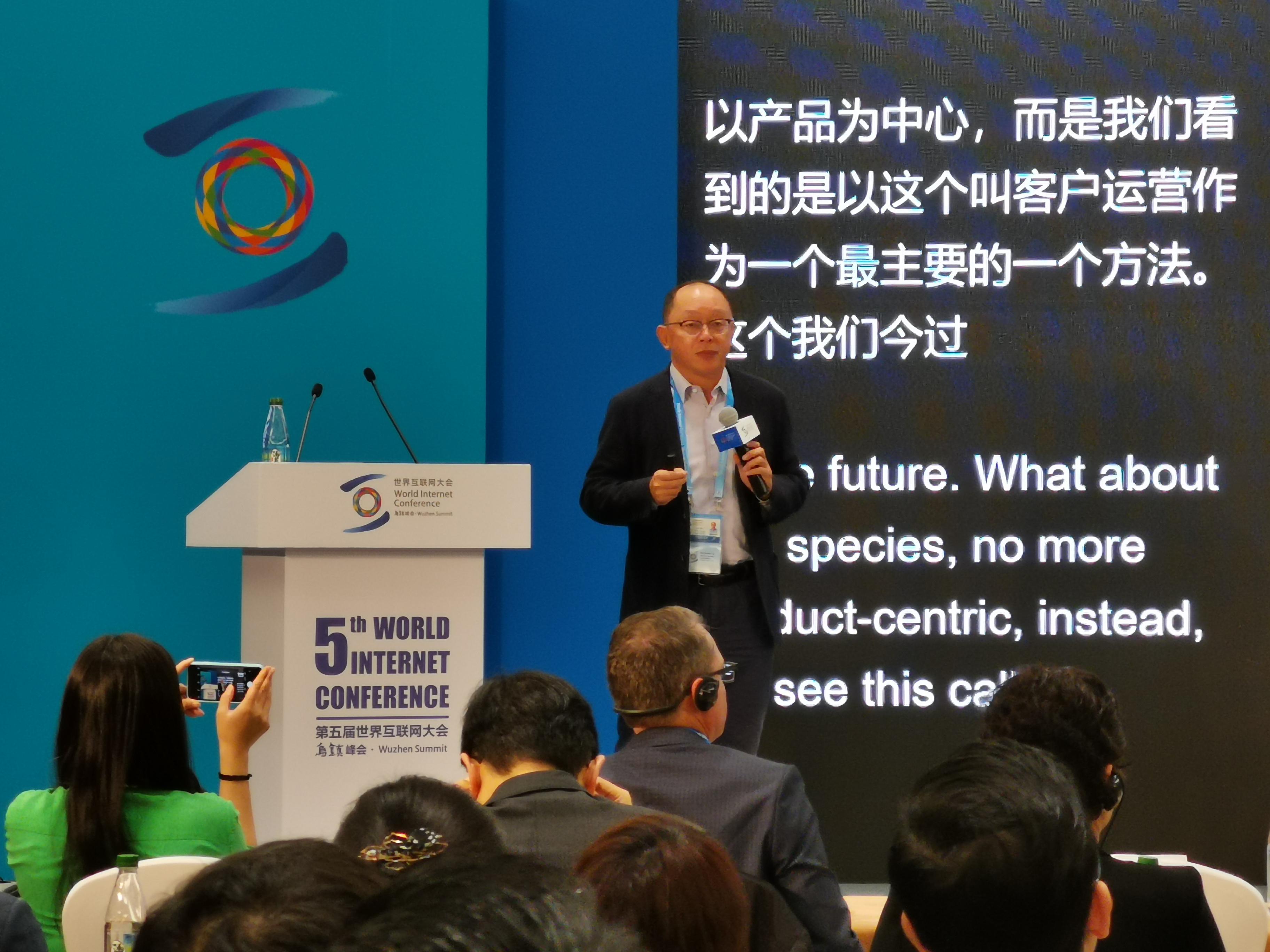 田溯宁:万物互联将催生全新企业物种 不以产品为中心