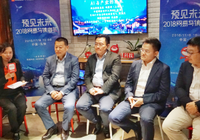 网易乌镇咖荟激辩:AI产业化有哪些困惑?