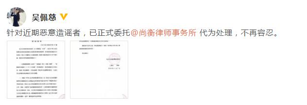 网曝纪晓波洗黑钱被捕 吴佩慈发律师声明斥谣言[标签:关键词]