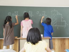 福建一小学校长猥亵多名女童 被判10年禁从业5年