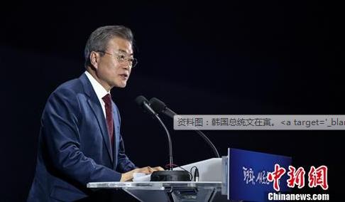 劳工案致日韩关系恶化 两国拟放弃本月首脑会谈