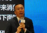 """赵明:物联网将带来消费革命的下一个""""黄金十年"""""""