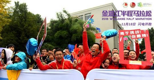 文商旅体融合 时尚运动为温江打造城市新名片