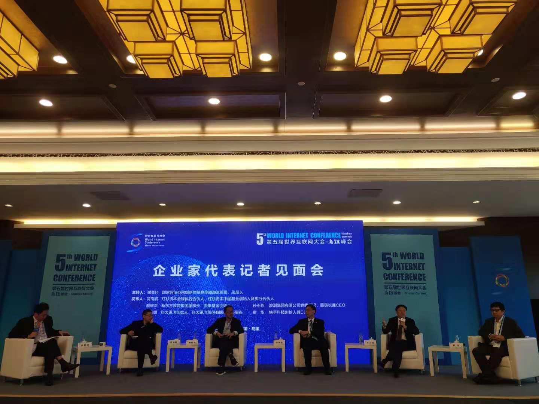 沈南鹏俞敏洪等谈AI与创新创业:未来科技将改变社会